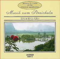 CD Erinnerung von Johannes R. Köhler