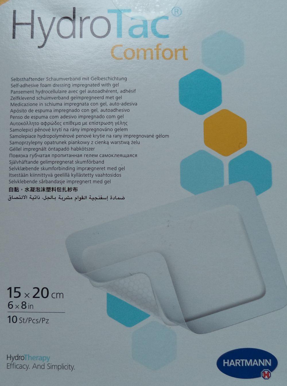 HydroTac Comfort 15cm x 20cm Schaumverband